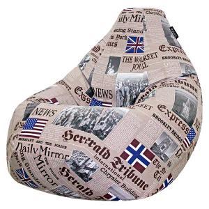 Кресло мешок груша SUPER BIG Daily News