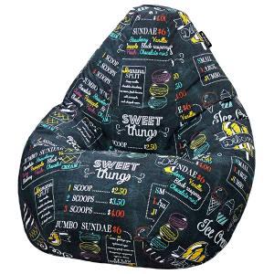 Кресло мешок груша SMALL Ice Cream