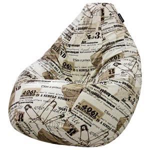 Кресло мешок груша SMALL Milton