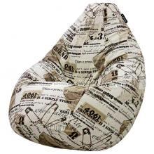 Кресло мешок груша SUPER BIG Milton
