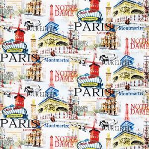Кресло таблетка XL Paris