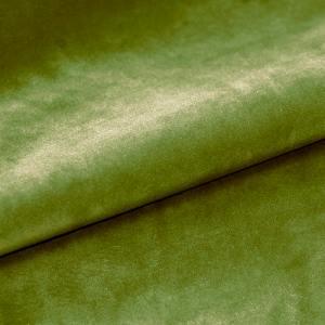 Кресло мешок груша BIG Silk Shine 27