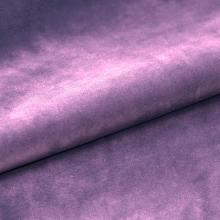 Кресло мешок груша BIG Silk Shine 39