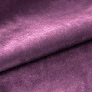 Кресло мешок груша BIG Silk Shine 41