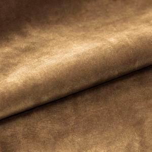 Кресло мешок груша SUPER BIG Silk Shine 73