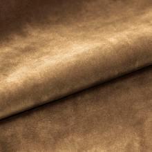 Кресло мешок груша BIG Silk Shine 73