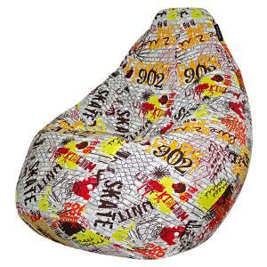 Внешний чехол для кресла-мешка SMALL Skate Yellow